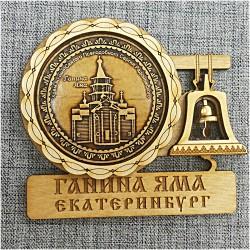 """Магнит из бересты с колокольчиком  """"Храм во имя Св.Преподобного Сер"""