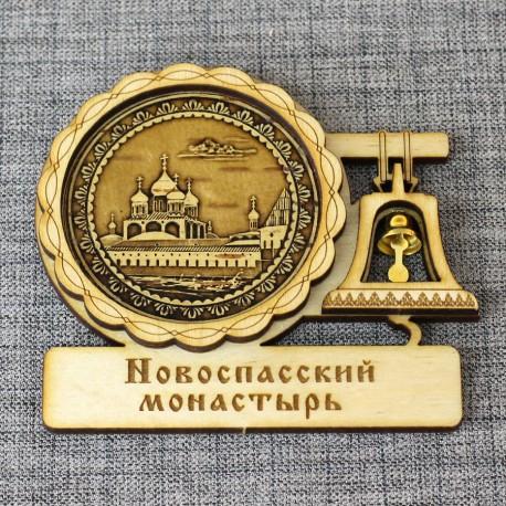 """Магнит из бересты с колоколом """"Новоспасский монастырь"""""""