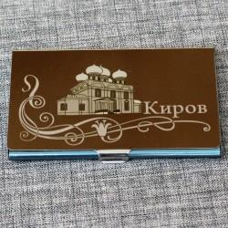"Визитница ""Успенский собор"""