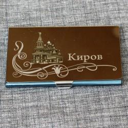"""Визитница """"Свято-Серафимовский собор"""""""