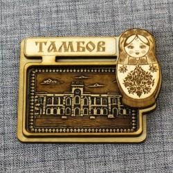 """Магнит из бересты прямоугольный матрешка """"Вокзал"""" Тамбов"""