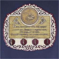 """Ключница бол. резная (4) с молитвой """"Св.Н.С."""" Храм во имя Св. Ца"""