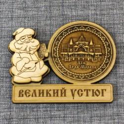 """Магнит из бересты Дед Мороз """"Дом Деда Мороза"""""""