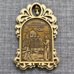 """Магнит из бересты арка с колокольчиком """"Задонский Рождество-Богородицкий монастырь+монах"""""""
