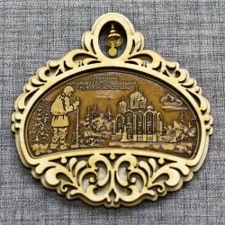 """Магнит из бересты полукруг с колокольчиком """"Задонский Рождество-Богородицкий монастырь+монах"""""""