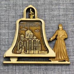 """Магнит из бересты монах с колокольчиком """"Задонский Рождество-Богородицкий монастырь"""""""