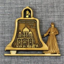 """Магнит из бересты монах с колоколом """"Вознесенский собор"""""""