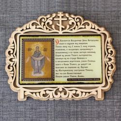 """Молитва """"За детей"""" Покров. Храм Покрова Пресвятой Богородицы в Ясеневе"""""""