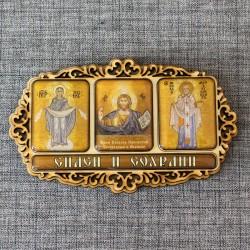 """Триптих водителя  """"Спаси и сохрани"""" (3 иконы) """"Храм  Покрова Пресвятой Богородицы в Ясеневе"""""""