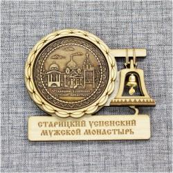 """Магнит из бересты с колоколом """"Старицкий Успенский мужской монастырь"""" Тверь"""