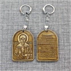 """Брелок с молитвой """"Матрона Московская"""""""