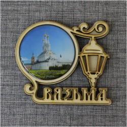 """Магнит из смолы круг фонарь """"Одигитриевская церковь"""" Вязьма"""