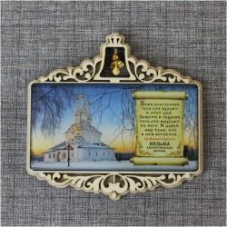 """Магнит из смолы прям. с колокольчиком """"Одигитриевская церковь"""" Вязьма"""