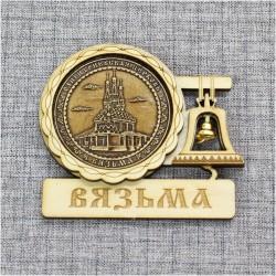 """Магнит из бересты с колоколом """"Одигитриевская церковь"""" Вязьма"""