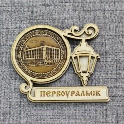 """Магнит из бересты круг. фонарь """"Администрация"""" Первоуральск"""