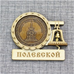 """Магнит из бересты с колоколом """"Часовня Спаса Преображения"""" Полевской"""