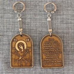 """Брелок с молитвой """"Пресвятой Богородицы Семистрельная"""""""