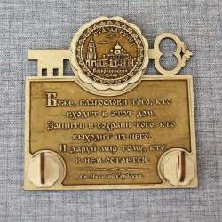 """Ключница (2) с молитвой """"Св.Н.С.""""Воскресенский собор"""" Старая Русса"""