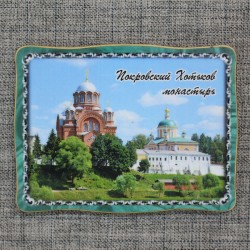 """Магнит прям. """"Покровский Хотьков ставропигиальный женский монастырь"""""""