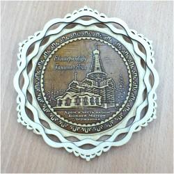 """Панно """"Храм во имя иконы БМ Державная"""""""