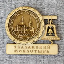 """Магнит с колоколом """"Абалакский монастырь"""""""