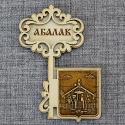 """Магнит из бересты ключ """"Избушка"""" Абалак"""