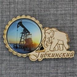 """Магнит из смолы круг мамонт """"Нефтекачка"""" Губкинский"""