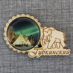 """Магнит из смолы круг мамонт """"Юрта"""" Губкинский"""