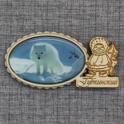 """Магнит из смолы овал эскимос """"Белый волк"""" Губкинский"""