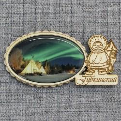 """Магнит из смолы овал эскимос """"Юрта"""" Губкинский"""