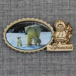 """Магнит из смолы овал эскимос """"Медведи"""" Губкинский"""