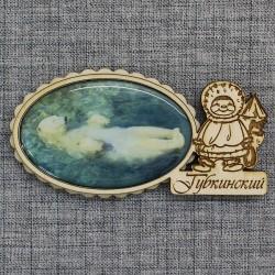 """Магнит из смолы овал эскимос """"Мишка спит"""" Губкинский"""