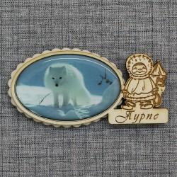 """Магнит из смолы овал эскимос """"Белый волк"""" Пурпе"""