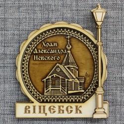 """Магнит из бересты фонарь""""Храм во имя Благовещения Пресвятой Богородицы"""" Витебск"""