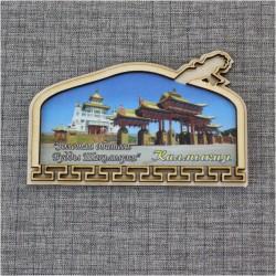"""Магнит кибитка """"Золотая обитель Будды Шакьямуни с воротами"""" Калмыкия"""