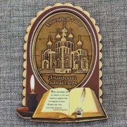 """Магнитное укр. книга-свеча """"Успенский собор.Ачаирский монастырь"""""""