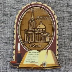 """Магнит из бересты книга-свеча """"Никольский Казачий собор"""""""