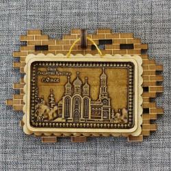 """Магнит из бересты картина """"Собор Рождества Христова"""""""