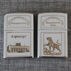 "Зажигалка ""Герб-Аэропорт"""