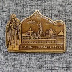 """Магнит из береста резной с золотом монах """"Троице-Сергиева Лавра"""""""