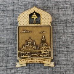 """Магнит из бересты купол """"Свято-Боголюбский монастырь"""" п.Боголюбово"""