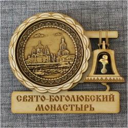 """Магнит из бересты с колоколом """"Свято-Боголюбский монастырь"""" п.Богол"""