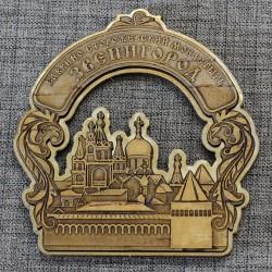 """Магнит из бересты c золотом арка """"Саввино-Сторожевский монастырь"""" Звенигород"""