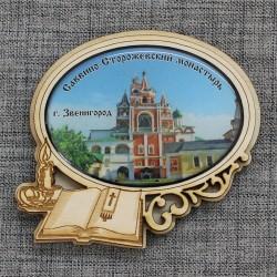 """Магнит из смолы овал книга+свеча """"Колокольня. Саввино-Сторожевский монастырь"""" Звенигород"""