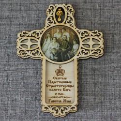 "Магнит из смолы крест с кол-ком ""Царская семья"" Ганина Яма"