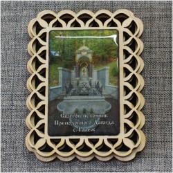 """Магнит из смолы прямоугольный прорезной вертикальный """"Св.Источник Преп. Давида"""" с. Талеж"""