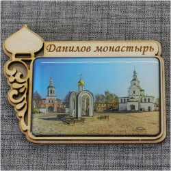 """Магнит из смолы прям.с куполом """"Данилов монастырь"""""""