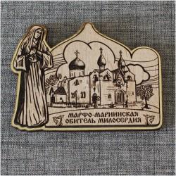 """Магнит из бересты резной с золотом монашка с книгой """"Марфо-Мариинская обитель"""""""