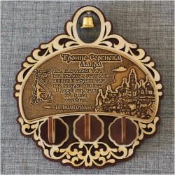 """Ключница (3) с колокольчиком """"Троице-Сергиева Лавра"""""""