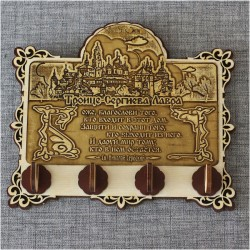"""Ключница бол. (4) с молитвой """"Св.Н.С."""" Троице-Серг.Лавра"""
